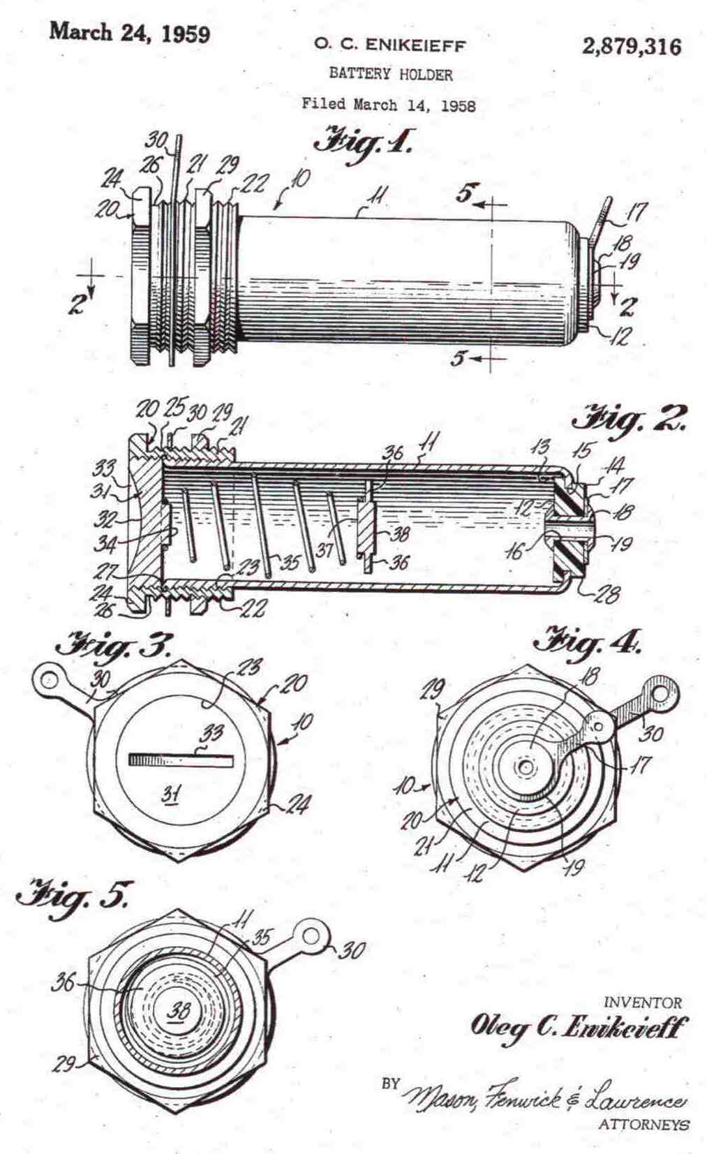 1959 flashlight patent